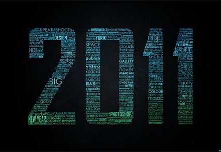 2011-new-year-wallpaper-image-7